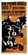 1967 Barcelona Kart Racing Poster Bath Towel