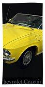 1967 Chevy Corvair Monza Bath Towel