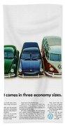 1967 Volkswagen Beetle Squareback And The Box Bath Towel