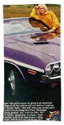 1970 Dodge Challenger Rt Convertible Bath Towel
