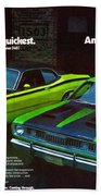 1971 Plymouth Duster 340 And Twister Bath Towel