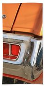 1973 Plymouth Scamp Tail Lights And Logo Bath Towel