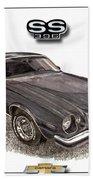 1976 Chevrolet Camato S S 396 Bath Towel