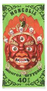 1984 Mongolia God Ulan Yadam Mask Postage Stamp Hand Towel