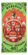 1984 Mongolia God Ulan Yadam Mask Postage Stamp Bath Towel