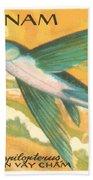 1984 Vietnam Flying Fish Postage Stamp Bath Towel