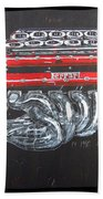 1990 Ferrari F1 Engine V12 Bath Towel