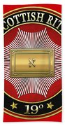 19th Degree - Grand Pontiff Jewel On Red Leather Bath Towel