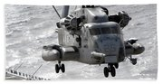 A Ch-53e Super Stallion Helicopter Bath Towel
