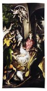 Adoration Of The Shepherds Bath Towel