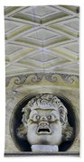 Artistic Ceilings Within The Vatican Museums In The Vatican City Bath Towel