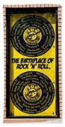 Birthplace Of Rock N Roll Bath Towel