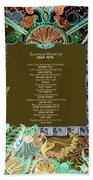 Business Blessing Bath Towel