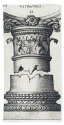 Capital And Base Of A Column Bath Towel