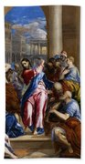 Christ Driving The Money Changers From The Temple Bath Towel