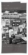 Merchandise George Mcgovern For President Democratic Nat'l Convention Miami Beach Florida 1972 Bath Towel