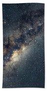 Milky Way Hand Towel