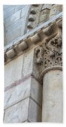 Saint Sernin Basilica Architectural Detail Bath Towel
