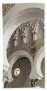 Santa Maria La Blanca Synagogue - Toledo Spain Bath Towel