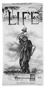 Statue Of Liberty Cartoon Bath Towel