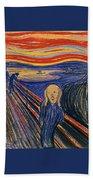 The Scream Ver 1895 Edvard Munch Bath Towel