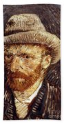 Vincent Van Gogh Bath Towel