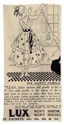 Clean Dainty Curtains Vintage Soap Ad Bath Towel