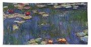 Water Lilies, 1916 Bath Towel