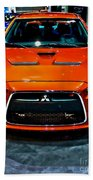 2009 Mitsubishi Lancer Bath Towel