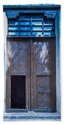 Doors Bath Towel