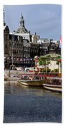 Canals Of Amsterdam Bath Towel