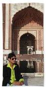 Harpal Singh Jadon Bath Towel