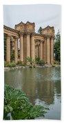 2515- Palace Of Fine Arts Bath Towel