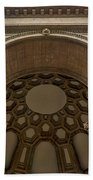2520- Palace Of Fine Arts Bath Towel