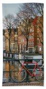 274 Amsterdam Bath Towel