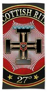 27th Degree - Knight Of The Sun Or Prince Adept Jewel On Black Leather Bath Towel
