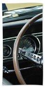 1966 Ford Mustang Cobra Steering Wheel Bath Towel