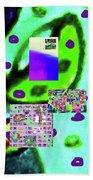 3-3-2016babcdefghijklm Bath Towel