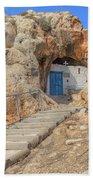 Agioi Saranta Cave Church - Cyprus Bath Towel