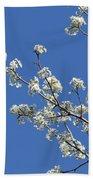 Flowering Trees Bath Towel