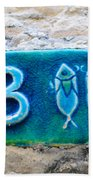 Jaffa, Pisces Zodiac Street Sign  Bath Towel