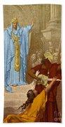 Judgment Of Solomon Bath Towel