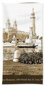 Louisiana Monument, 1904 World's Fair Bath Towel