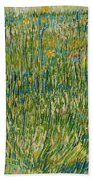 Patch Of Grass Hand Towel