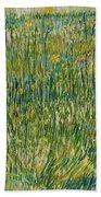 Patch Of Grass Bath Towel