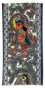 Radha Krishna Color Bath Towel