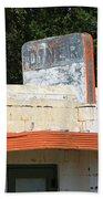 Route 66 - Glenrio Texas Bath Towel