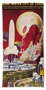 Science Fiction Magazine Bath Towel
