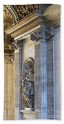 St Peter's Basilica Bath Towel