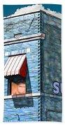 Sun Studio Collection Bath Towel